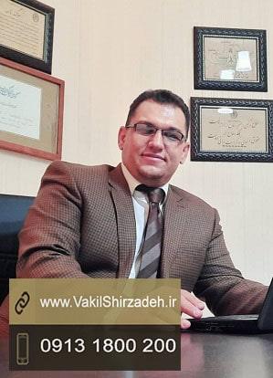 وکیل چک اصفهان